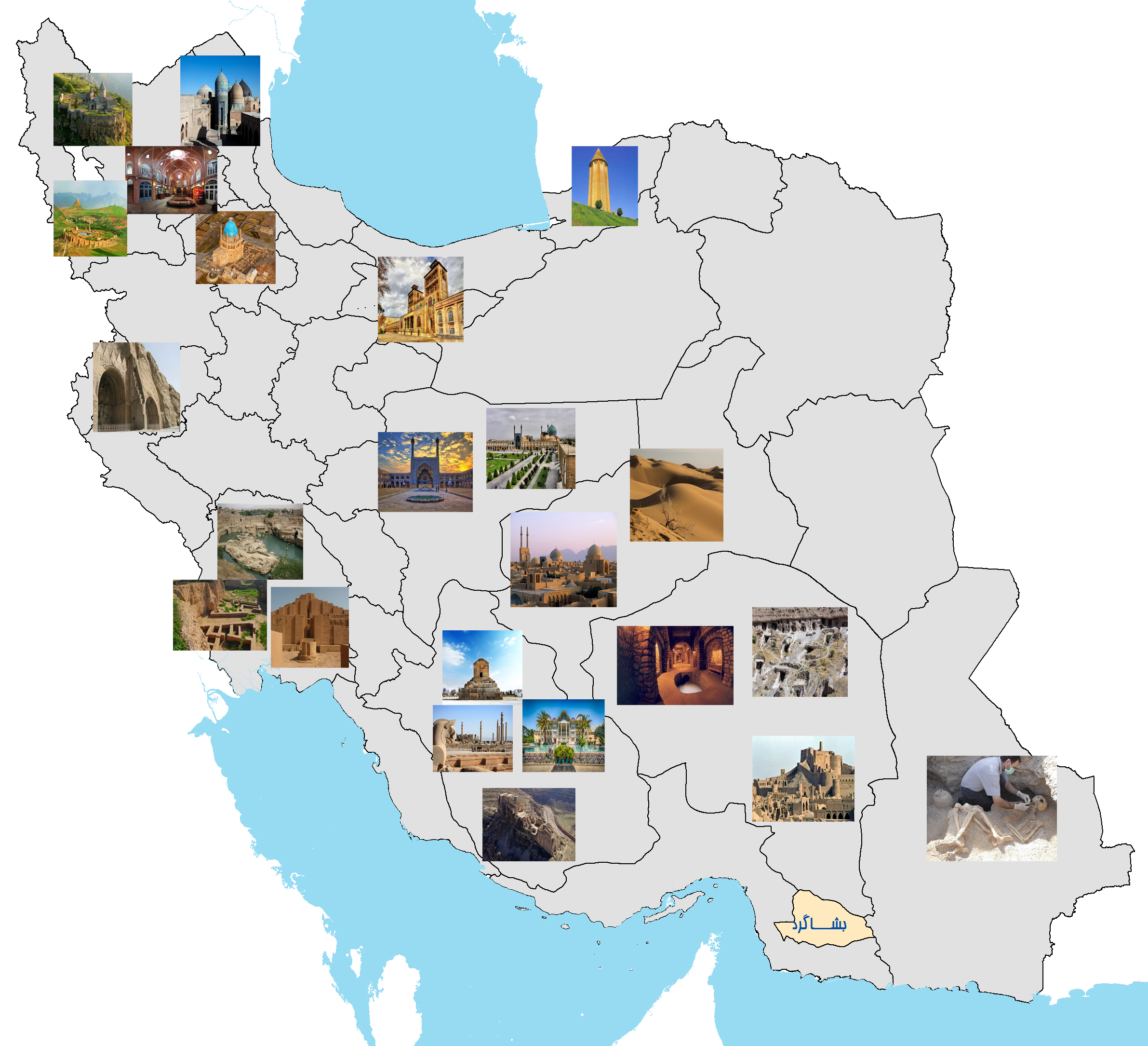 Iran On Map Of World.Iran S World Heritage Sites Iran Travel Explorer