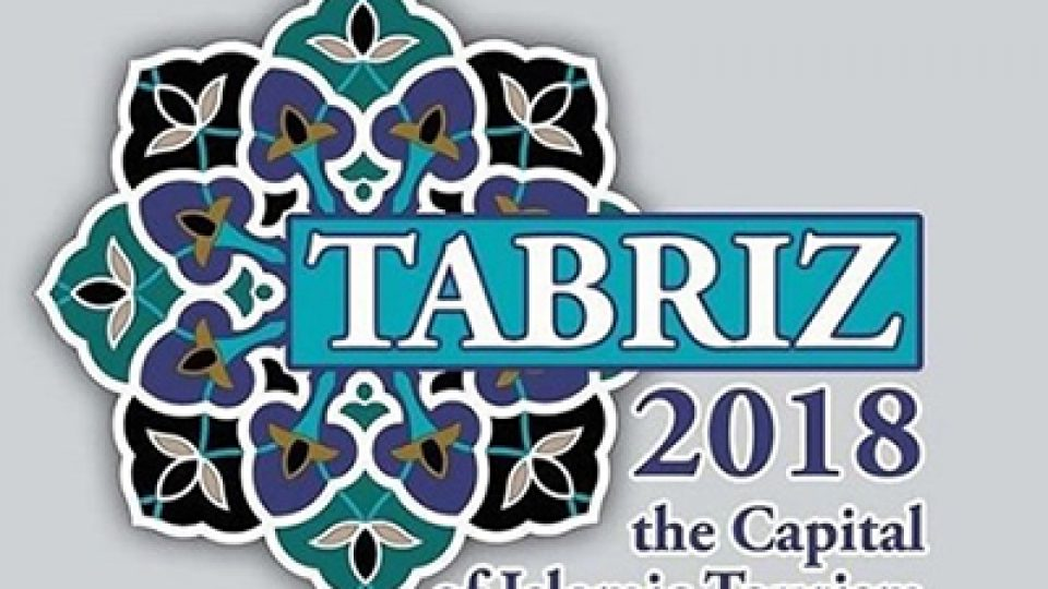 tabriz, capital of Islamic tourism