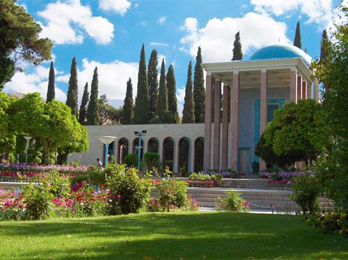 Saadi-Tomb